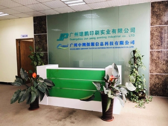 Guangzhou Jun peng printing industrial co.,LTD